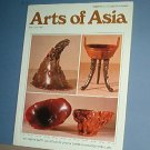 Magazine  - ARTS OF ASIA - Like New  -  May/June 1982