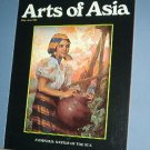 Magazine  - ARTS OF ASIA - Like New  - May/June 1984