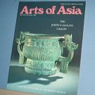 Magazine  - ARTS OF ASIA - Like New  - Nov/Dec 1992