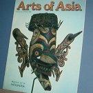 Magazine  - ARTS OF ASIA - Like New - Sept/Oct 1980