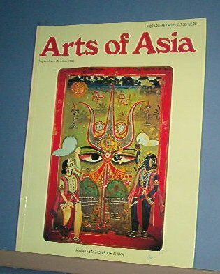 Magazine  - ARTS OF ASIA - Like New -Sept/Oct 1981