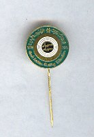 Pin - Collector Pins - Olympic Games 1984 Los Angeles - Saudi Arabia Shooting Team