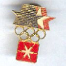 Pin - Collector Pins - Olympic Games 1984 Los Angeles - State of California