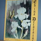 Magazine THE CHINA DECORATOR Free Ship in US Porcelain Painting March 1995