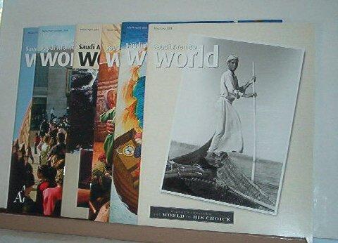 Magazines - Saudi Arabian ARAMCO WORLD - All Like New - 6 issues for 2005