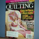 Magazine - BH&G American Patchwork & Quilting Sewing Patterns April 2005 #73