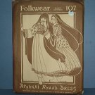 Sewing Pattern Folkwear 107 Afghani Nomad Dress Size 6 - 16