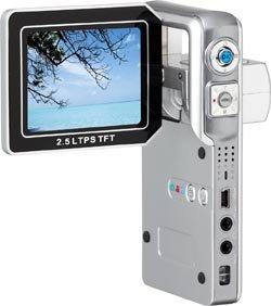 Digilife Digital Camcorder DDV-5120
