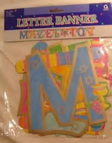 Mazel Tov Letter Banner