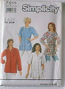 Misses Loose Tunics Smock & Tie Belt Simplicity Sewing Pattern 7066 Sz A Pt - XL Uncut