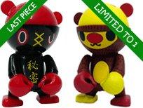 Series 2 - DevilRobot + DevilBoxer (1/100)