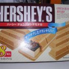 Hershey's Chocolate crunch