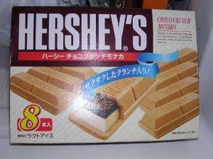 Hershey's Chocolate crunch