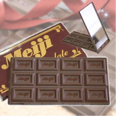Meiji Dark Chocolate