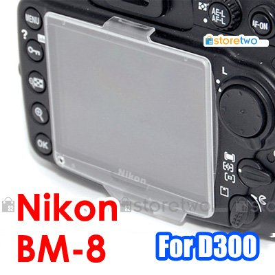 LCD Cover BM-8 - JJC LCD Cover for Nikon D300
