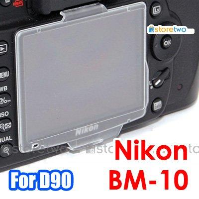 LCD Cover BM-10 - JJC LCD Cover for Nikon D90