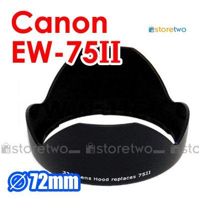 EW-75II - JJC Lens Hood for Canon EF 20mm f/2.8 USM, EF 20-35mm f/2.8L