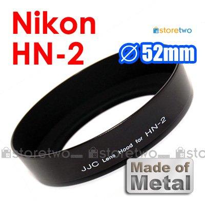 HN-2 - JJC Lens Hood for Nikon AF Nikkor 28mm, f/2.8D, 35-70mm f/3.3-4.5, 24-70mm f/3.5-5.6 IX