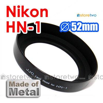 HN-1 - JJC Lens Hood for Nikon IX-Nikkor 20-60mm, AF 24mm f/2.8D, 28mm f/2, PC-Nikkor 28mm f/3.5