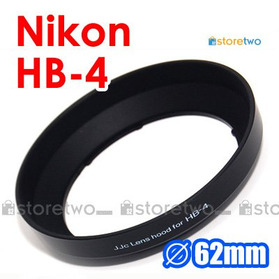 HB-4 - JJC Lens Hood for Nikon AF Nikkor 20mm f/2.8D