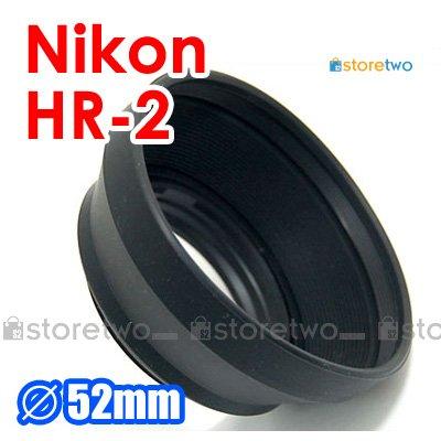 HR-2 - JJC Lens Hood for Nikon AF-S 18-55mm f/3.5-5.6G VR DX NIKKOR