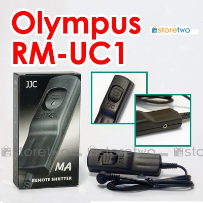 RM-UC1 - JJC Shutter Remote Control for Olympus Camera