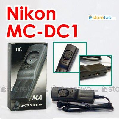 MC-DC1 - JJC Shutter Remote Control for Nikon Camera