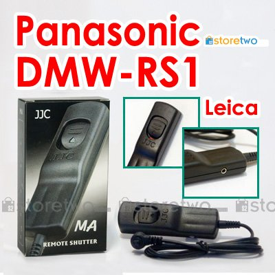 DMW-RS1/DMW-RSL1, CD-D1 - JJC Shutter Remote Control for Panasonic, Leica Camera