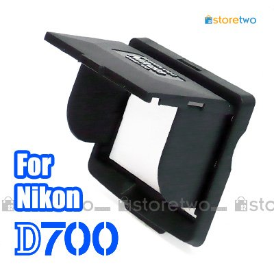 LCD Pop-up Screen Hood Shade for Nikon D700