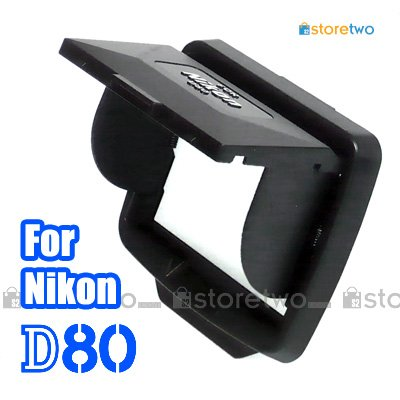 LCD Pop-up Screen Hood Shade for Nikon D80