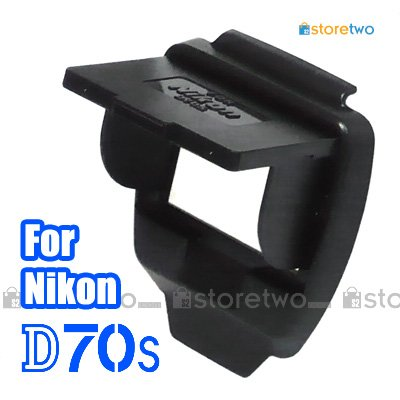 LCD Pop-up Screen Hood Shade for Nikon D70s