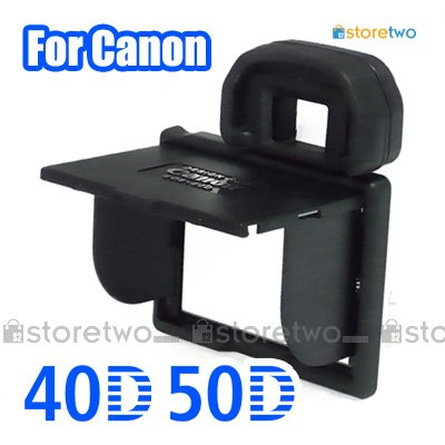 LCD Pop-up Screen Hood Shade for Canon 40D/50D