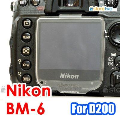 LCD Cover BM-6 - JJC LCD Cover for Nikon D200