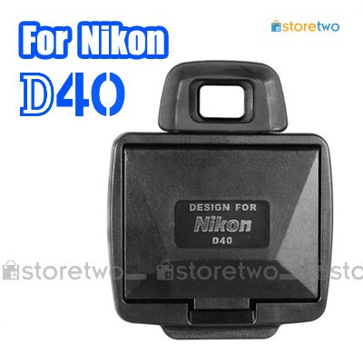 LCD Pop-up Screen Hood Shade for Nikon D40