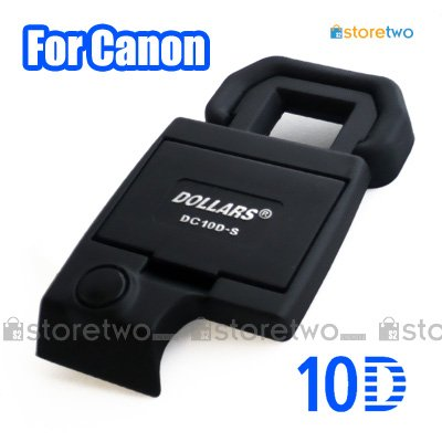 LCD Pop-up Screen Hood Shade for Canon 10D