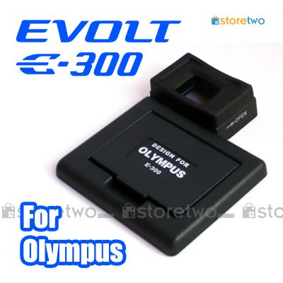 LCD Pop-up Screen Hood Shade for Olympus E-300