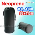 JJC Soft Neoprene Lens Pouch XXL (11.8 x 4.3 inches, 30 x 11 cm)