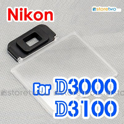 JJC LCD Clear Cover for Nikon D3100 D3000 DSLR