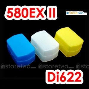 Pack of 3 Flash Bounce Diffuser Cap for Canon Speedlite 580EX II, 580EX Nissin Di622