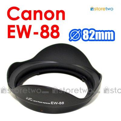 EW-88 - JJC Lens Hood for Canon EF 16-35mm f/2.8L II USM 82mm