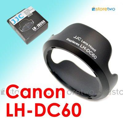 LH-DC60 - JJC Lens Hood for Canon PowerShot SX40 HS, SX30 IS, SX20 IS, SX10 IS, SX1 IS