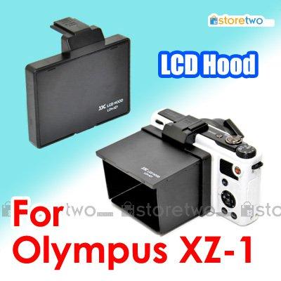 LCD Pop-up Screen Hood Shade - JJC Hood for Olympus XZ-1