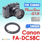 FA-DC58C - Kiwifotos Metal Filter Adapter for Canon Digital Camera PowerShot G1 X G1X