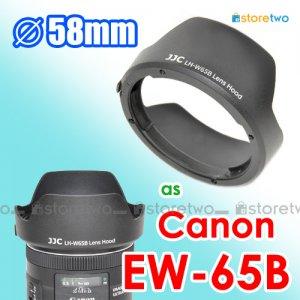 EW-65B - JJC Lens Hood for Canon EF 24mm 28mm f/2.8 IS USM