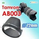 AB003 - JJC Lens Hood for Tamron AF18-270mm (B003) SP AF17-50mm f/2.8 (B005)