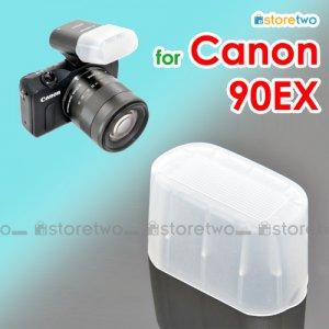 Flash Bounce Diffuser Cap for Canon Speedlite 90EX