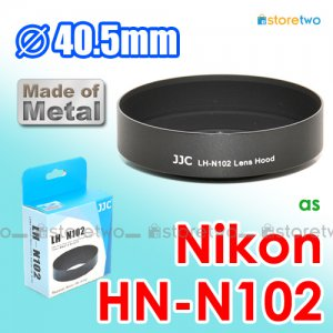 HN-N102 - JJC Lens Hood for Nikon 1  NIKKOR 11-27.5mm f/3.5-5.6 40.5mm