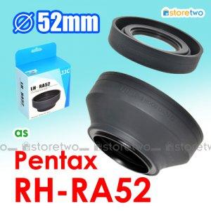 RH-RA52 52mm - JJC Lens Hood for Pentax smc DA 50mm f/1.8 A 50mm f/1.2