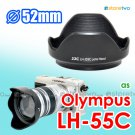 LH-55C - JJC Lens Hood for Olympus M.ZUIKO DIGITAL ED 12-50mm f/3.5-6.3 EZ