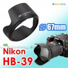 HB-39 - JJC Lens Hood for Nikon AF-S DX NIKKOR 16-85mm f/3.5-5.6G ED VR